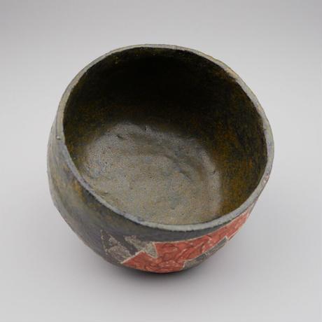 和太守卑良 赫玄器茶碗