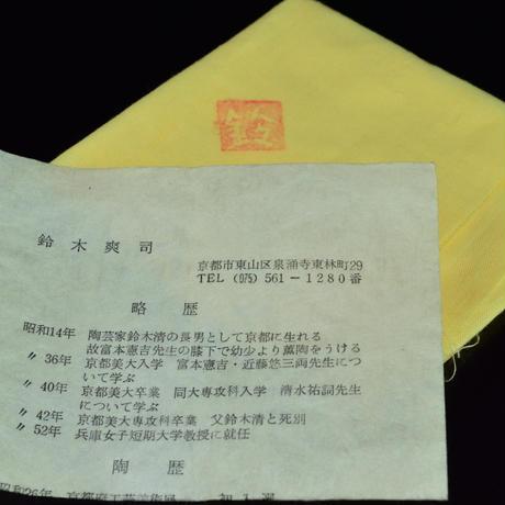 580c4c219821cc97550146b3