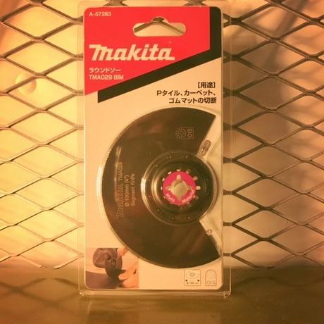 マルチツール用 先端工具 ラウンドソー TMA029 BIM 販売品
