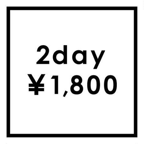 DIY マルノコ レンタル品 2日