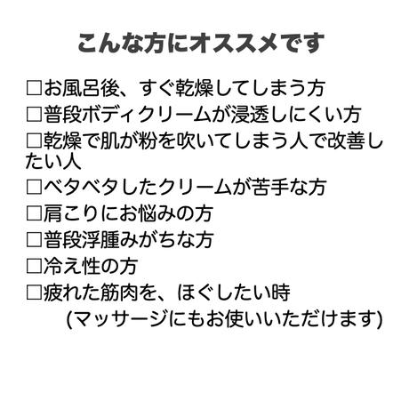 【定期便1ヶ月/15%オフ】Alami アラミー ボディミルク