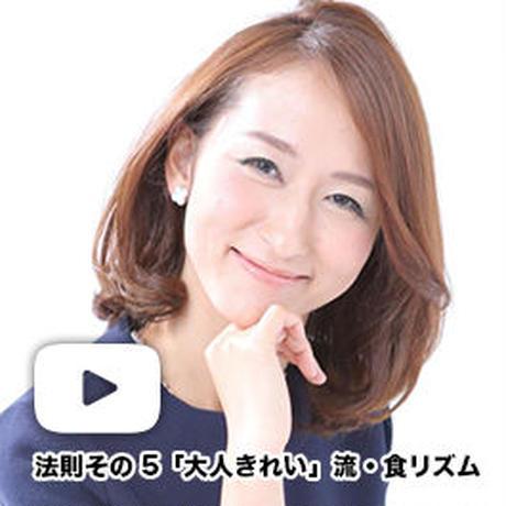 コンプリートプログラム/法則その5  食(PC専用・ダウンロード版)