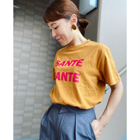Color magic T-shir (Camel)