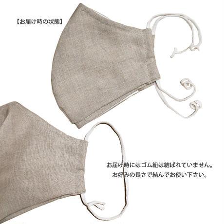 洗える!国産麻マスク【メール便送料無料】