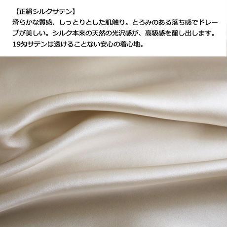 シルク100%サテン ペチコート 55cm丈 (la sakura)3092