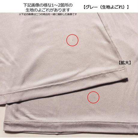 【アウトレット】シルク100%タートルネック (la sakura)2298