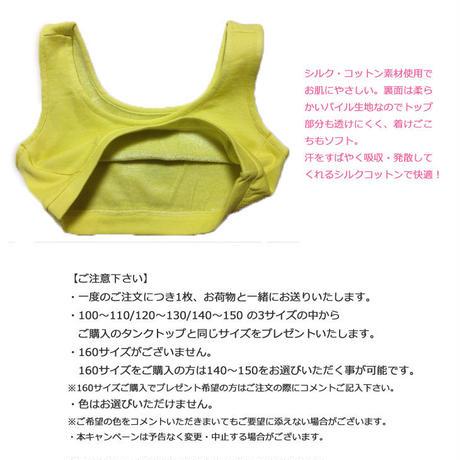 シルク100% KID'Sランニング(haruyo)418038