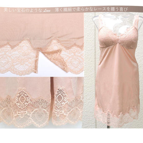 【カラー限定セール】シルク100%  レースミニスリップ  胸パット付き ブラスリップ(la sakura)2304
