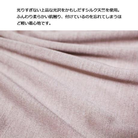 シルク100% パット付き キャミソール   ブラトップ   (la sakura)2289