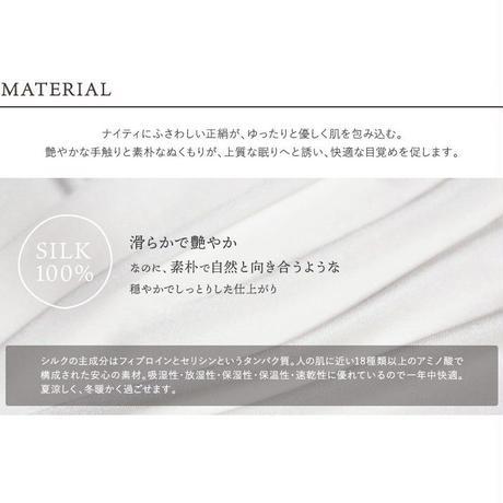 【ギフト】シルク100% ネグリジェ(haruyo brownie)418066【送料無料】