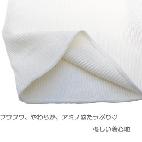 コットンシルクリブ腹巻/日本製(la sakura)2311