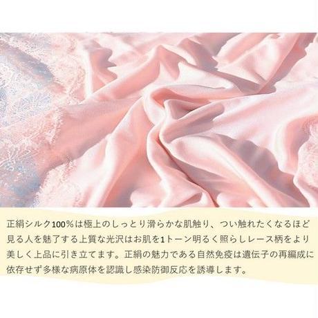 正絹/silk/ソフトブラ/脇隠しブラ/ノンワイヤー/モールドカップ付き取り外し可能シルクスムース100%&柔らかレース/2306