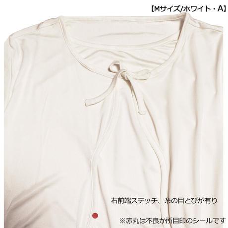 【アウトレット】シルクのネグリジェ(haruyo brownie)418066  送料無料
