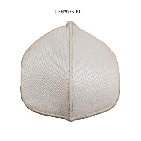 麻マスク用不織布パッド №2308
