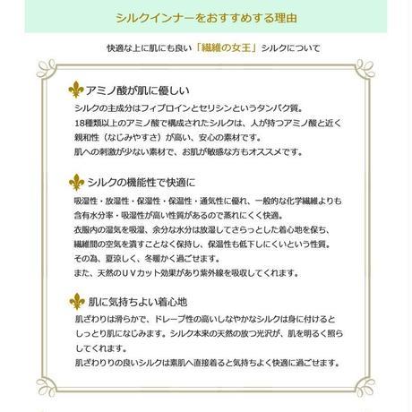 シルク脇パットインナー 長袖 脇汗インナー シルク100%(la sakura)2297