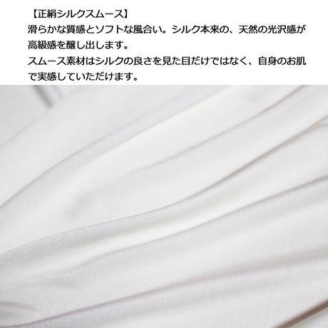 シルク 胸パット付き半袖 シルク100%スムース (la sakura)2299