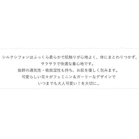 シルクシフォンパジャマ 418094