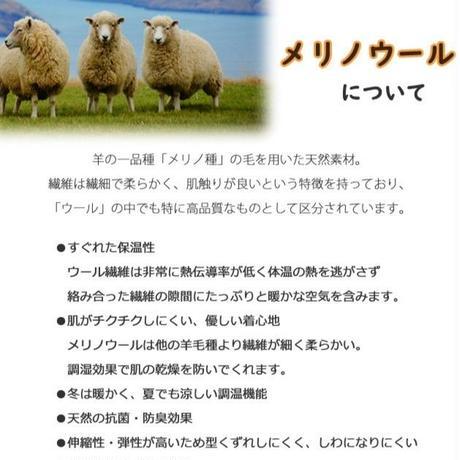 ウールリブ5分丈レギンス(la sakura)2293 メリノウール使用