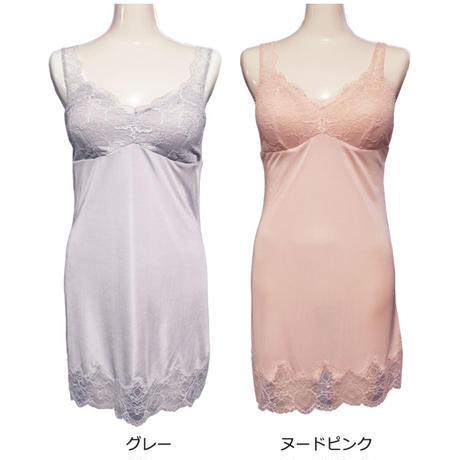 【アウトレット】シルク100%  レースミニスリップ  胸パット付き ブラスリップ(la sakura)2304