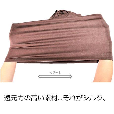 ■装いと冷え取りを日常に■カシクールデザイン・ショーツ【シルクストレッチコレクション】2316