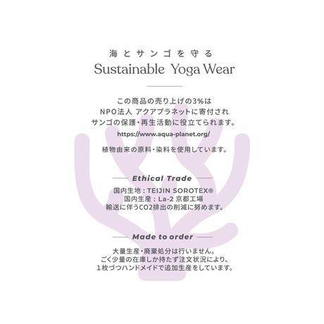 2301CAMI BRA TOP SHORT丈< 海とサンゴを守るSustainble Yoga Wear>