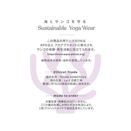 2310 OVER SIZE TEE< 海とサンゴを守るSustainble Yoga Wear>