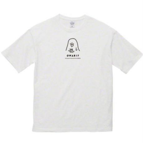 へんげんさんTシャツ