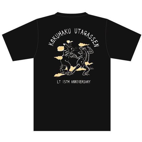 15th ANNIVERSARY 黒白歌合戦Tシャツ    WEB限定BK