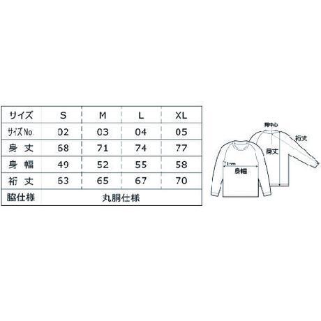 I ROCKS IS NOT DEAD ラグラン7分袖シャツ  HGY×HBK