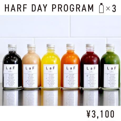 HARF DAY