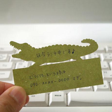 伝言メモ / Crocodile