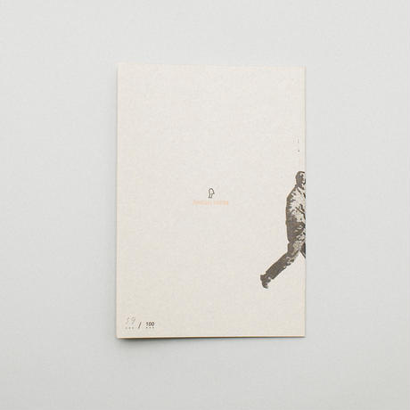"Ryohei Sasaki ""DAY PATH MOVING | AGAINST LANGUAGE"""