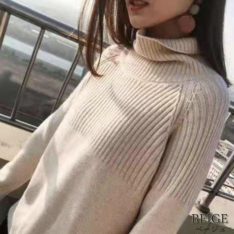 リブニットセーター