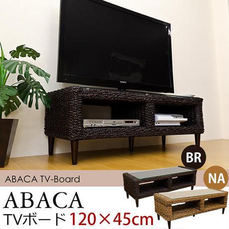 家具 テレビ台・AVラック◆アバカ TVボード◆50インチまでOK◆ima120