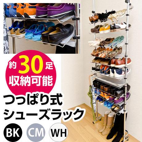 玄関収納 家具 シューズラック つっぱり式  下駄箱◆tcw04