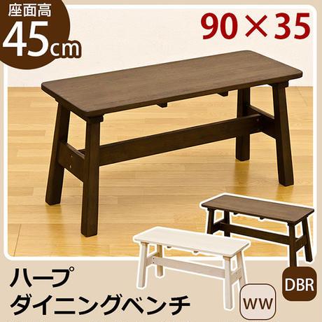 いす 椅子 チェア◆ハープ ダイニングベンチ◆vkh90