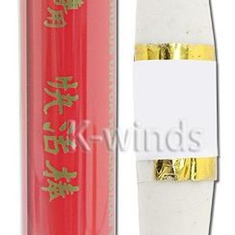 ボディケア◆マズラ ジャムウスティック 保存ケース入 (ホワイト)◆8129