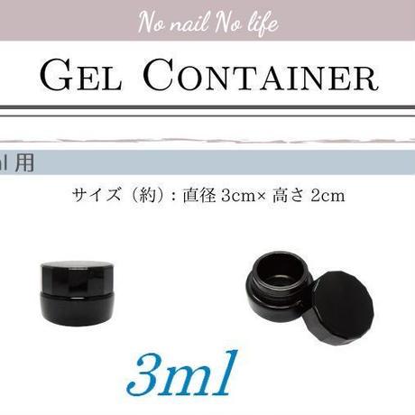空容器 ネイルジェル保管用 3ml 遮光コンテナ ブラックケースコンテナ◆T-con001