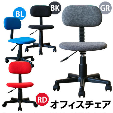 家具・いす 椅子 イス ビジネス オフィスチェア◆qzya18