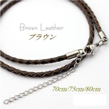 ネックレス◆幅約3mm 長さ70~80cm 本革 ブラウン レザーチョーカー 丸編み アジャスター付き◆C-649