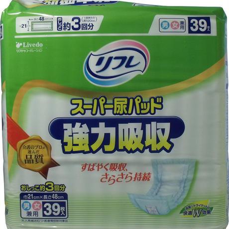 介護 尿とりパッド リフレ スーパー尿パッド 強力吸収 39枚入◆4904585026416