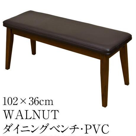 いす 椅子 チェア◆ダイニングベンチ 座面PVCタイプ◆vnw100p