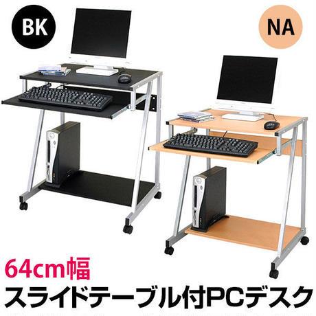 家具・机 デスク シンプルなパソコンデスク◆ct2626