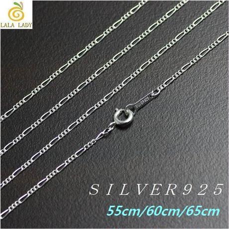 SILVER925 ネックレス◆太さ1.5mm 長さ55~65cm フィガロチェーンスターリングシルバー925◆C-742