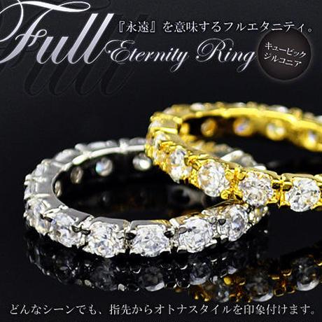 指輪 リング◆贅沢な輝きが貴女を包む♪ CZエタニティリング/2カラー◆8122803