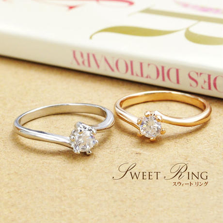 指輪 リング◆目を奪われるようなキュービックの輝き♪CZ6本爪◆ACVY0005