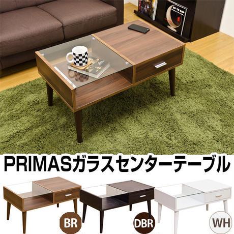 家具 ローテーブル◆PRIMAS ガラスセンターテーブル◆hst17