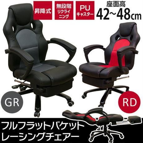 家具・いす 椅子 イス ビジネス オフィスチェア フルフラットバケットレーシングチェア◆cbt24