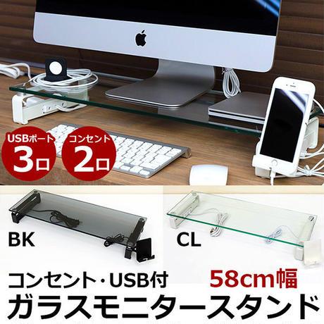 机 デスク パソコン◆コンセント・USB付 ガラスモニタースタンド◆tx05