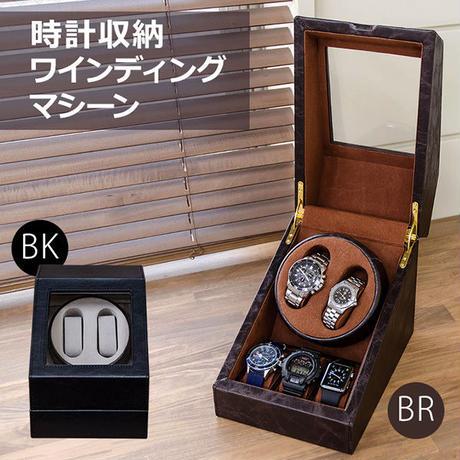 時計収納 ワインディングマシーン◆自動巻時計専用の電動振動装置◆oy01